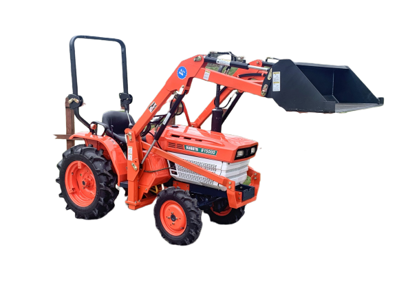 Kubota B1500 Tractor Price Specifications