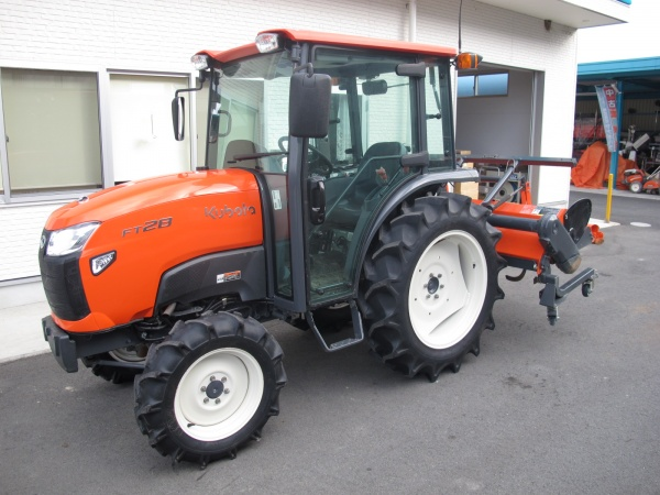 Kubota FT28 price specs