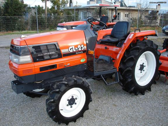 Kubota GL25 prices.